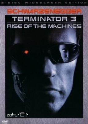 http://zohur12.persiangig.com/image/1088--Terminator%203%20-%20Rise%20Of%20The%20Machines%20%282003%29.JPG