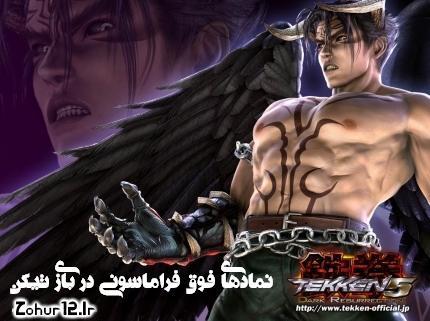 http://zohur12.persiangig.com/image/3073667873_190e6e0388_o.PNG