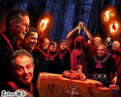 http://zohur12.persiangig.com/image/Alex%20jones/Obama%20-%20Bohemian%20Grove%20Endgame.jpg
