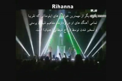 http://zohur12.persiangig.com/image/illuminati%20in%20Music/Illuminati%20in%20music%20%286%29.jpg