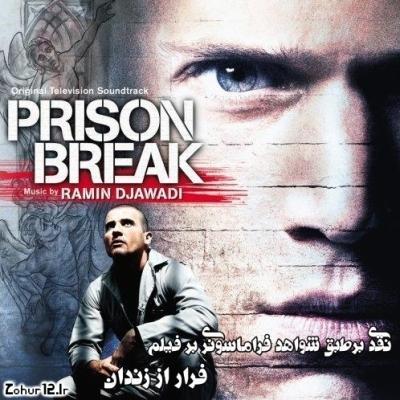 http://zohur12.persiangig.com/image/prisonbreak_fd.JPG